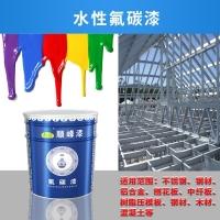 广西生产厂家水性氟碳漆现货批发价