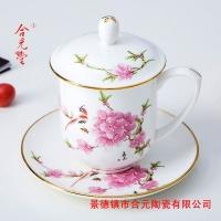 会议礼品陶瓷茶杯定做印logo