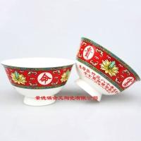景德镇陶瓷寿碗定做加字