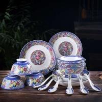 景德鎮琺瑯彩餐具骨質瓷家居碗盤勺