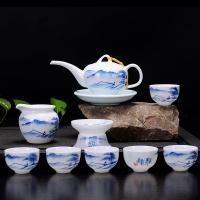 中秋礼品陶瓷功夫茶具套装