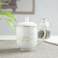 定制办公礼品茶杯加logo