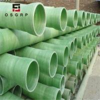玻璃钢管道  江苏电缆保护管厂家 「江苏欧升」