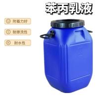 苯丙乳液 高含量 用于建筑  內外墻通用性乳液  防水乳液
