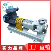 江南JIH50-32-160不锈钢离心泵化工水泵