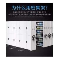 重庆办公机要柜手摇式文件柜资料柜密集架钢制书架