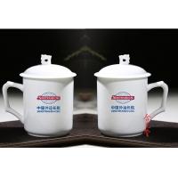 订做办公会议陶瓷茶杯 办公茶杯定制