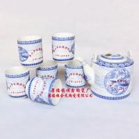 陶瓷礼品茶套装 礼品茶具加字