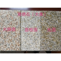 锈石低价处理  黄锈石  锈石花岗岩