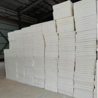 南阳屋面挤塑板厂家供应