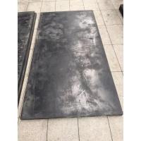 工业橡胶板减震防水密封垫片1000x2000x15mm黑胶皮