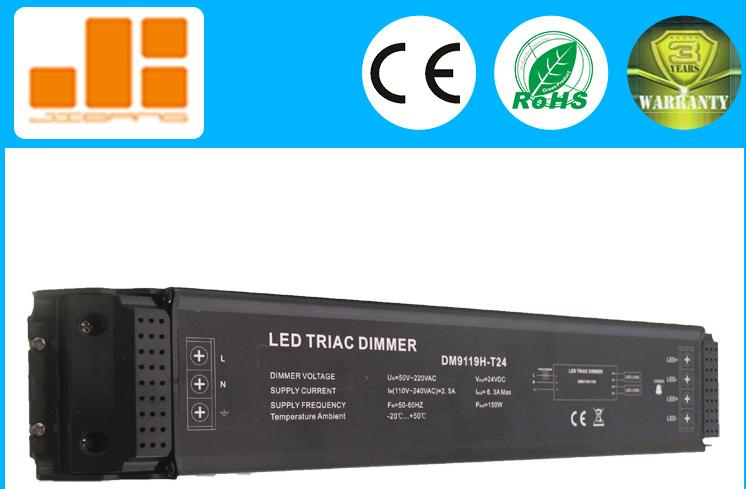 可控硅调光驱动 150W调光电源 LED灯带调光驱动 恒压1