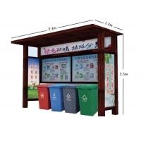 垃圾亭、小区垃圾分类亭