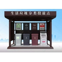 哈尔滨垃圾收集亭、垃圾遮雨棚、垃圾分类站