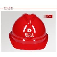 进口ABS 豪华版透气孔安全帽