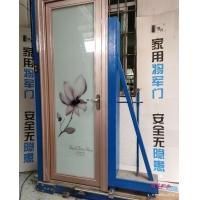 铝合金防爆玻璃门
