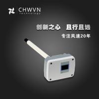 CHWVN且远矿用环检高精度通风微型风速传感器风速变送器