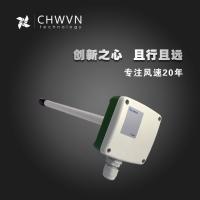 CHWVN且遠管道風速傳感器 風速儀 高精度風量傳感器