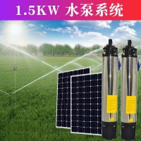 太阳能水泵设备_光伏水泵报价_太阳能光伏水泵系统