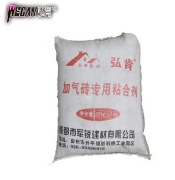 弘肯加气砖粘合剂 加气混凝土砖专用粘结剂
