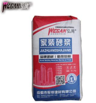 弘肯抗裂防渗防水砂浆 聚合物水泥防水砂浆