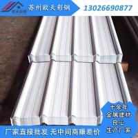 苏州彩钢板840型厂家直销