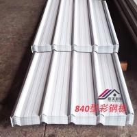 苏州彩钢板工厂直销840型