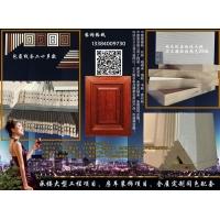 房地产商采用的装饰材料航美全国直销