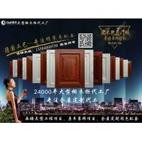 包覆系列门板 实木 多层实木基材全屋定制代工材料