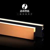 诺帝智造二级顶线条灯铝扣板免开槽二级吊顶发光线条灯