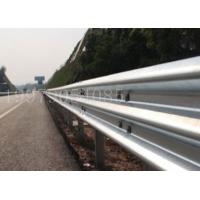 江西高速公路波形护栏板热镀锌波形护栏
