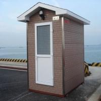 江西移动厕所厂家直供环保公厕移动卫生间农村改造厕所定制