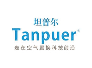 坦普尔(厦门)环保科技有限公司