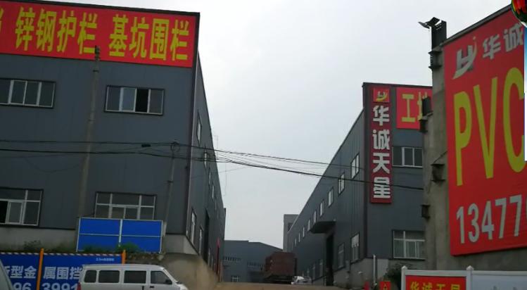 武汉兴路通成立8周年只做专业围栏