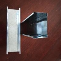 上海轻钢龙骨批发直销质优价廉轻钢龙骨卡式龙骨