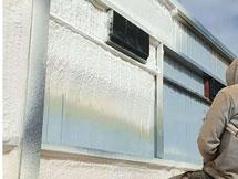 南京保温材料-保温防水一体化-弘光吉业保温材料