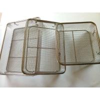 實驗室用網籃 醫用不銹鋼消毒筐 酸洗網籃