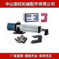 现货供应光电纠偏机 伺服电机 维修液压型对边机 纠偏对边机
