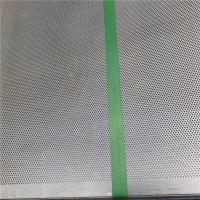 冲孔板围挡 冲孔筛网 镀锌冲孔筛网