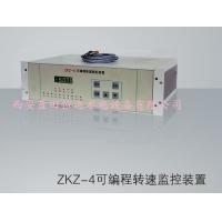 PLC转速信号装置ZKZ-4