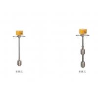 盘形阀操作廊道液位信号器LSL11-350/42/2-T00