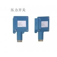 低压供气系统压力开关PSP11-03-MC