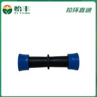 16mm滴灌带配件旁通阀门拉环直通水灌溉滴灌设备滴管怡丰