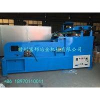混合金属筛分设备_炉渣选铝机厂家_涡电流跳铝机
