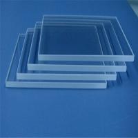 东莞旭鹏玻璃供应超白玻璃,无尘玻璃,超白钢化玻璃