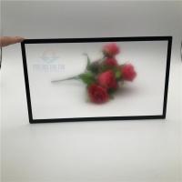19寸显示屏AG玻璃,丝印AG玻璃,防反光防眩光玻璃