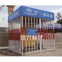 德兴标化一级配电箱防护栏,装配式配电箱防护棚