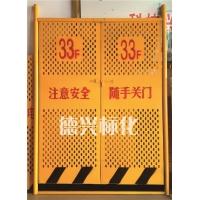 德興標化施工升降機防護門,電梯臨邊防護門,裝配式可重復使用