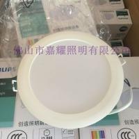 飞利浦DN020B/8W12W20W24W LED超薄筒灯