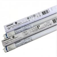 飞利浦MAS LEDtube 18W12W14W增强型LED